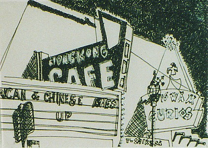 Hong Kong Cafe, about 5 x 7